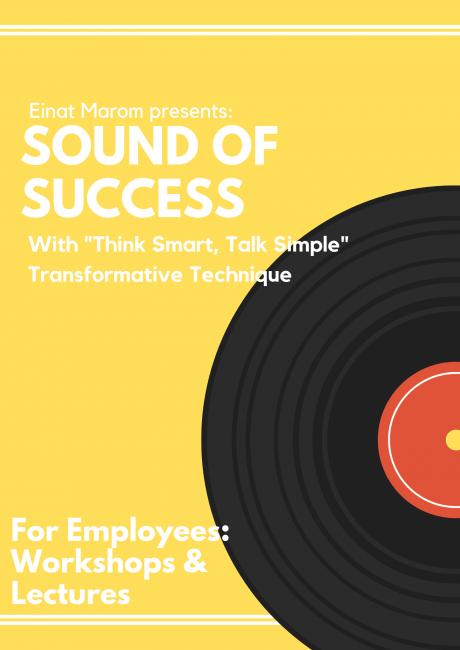 תקשורת טרנספורמטיבית לאירגונים -לעובדים, מחלקות וצוותים (אנגלית/עברית)